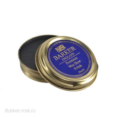Quality Wax Shoe Polish Neutral