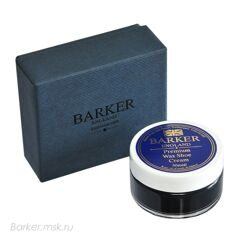 Boxed Renovating Shoe Cream Black